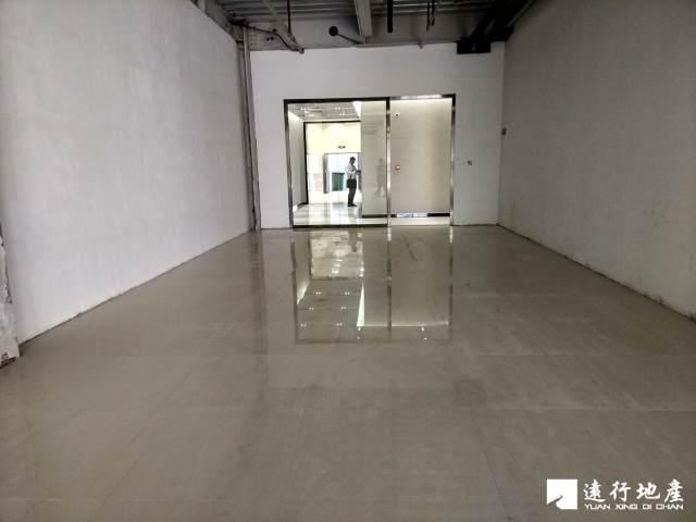 草桥 中林置业大厦 76平米
