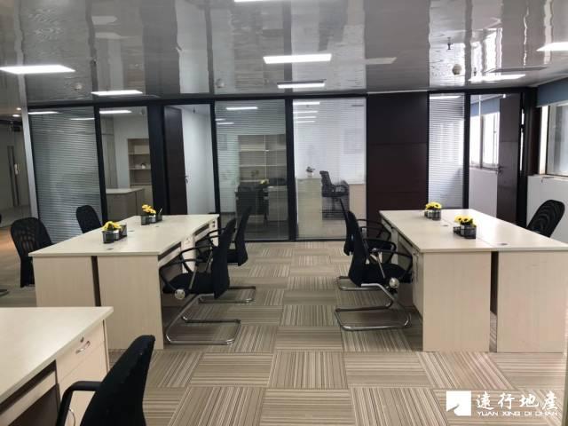 蛇口 TCL科技大厦 271平米 精装修