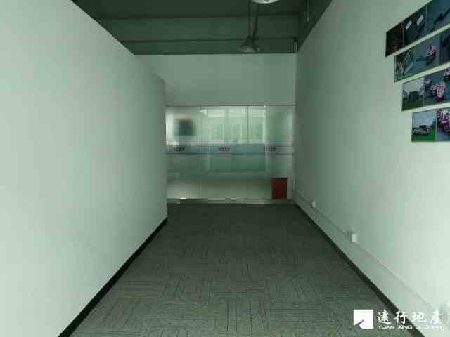 宝安中心区 宝安互联网产业基地 88.4平米