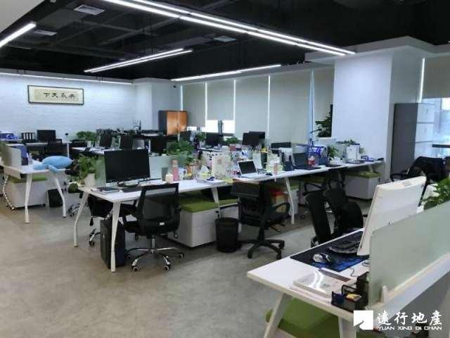 南山科技园 怡化金融科技大厦 231.6平米 精装修
