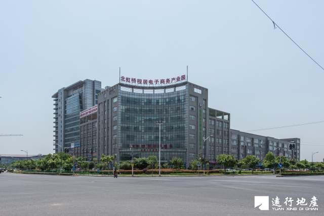 北虹桥电子商务智慧产业园