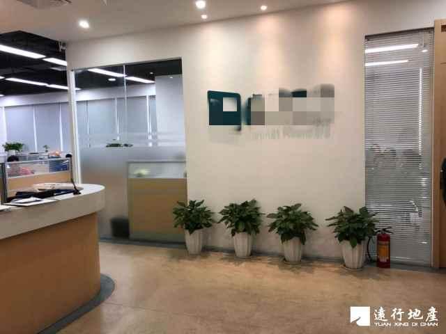 南山科技园 怡化金融科技大厦 512.1平米 精装修