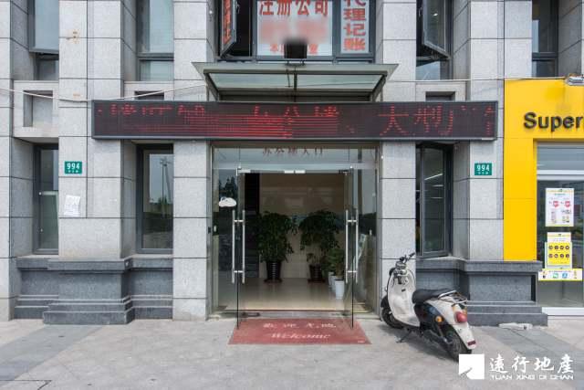 程文商务大楼