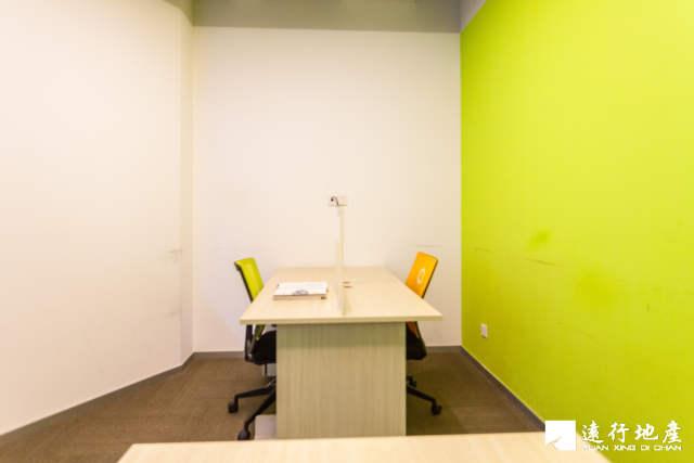 南山科技园 派工场(高新技术产业园) 独立办公室 精装修