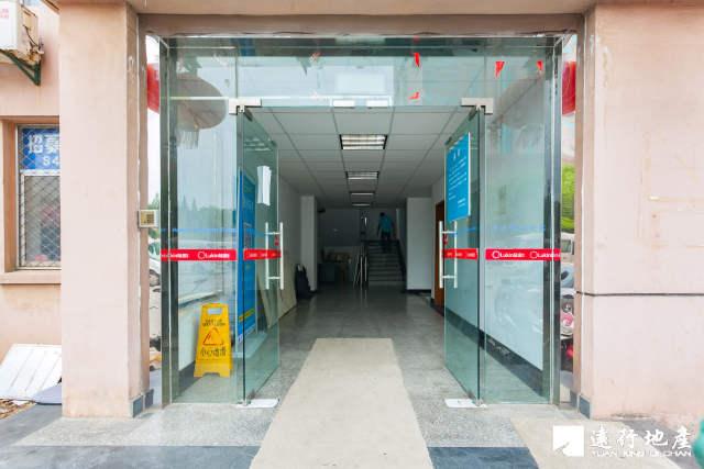 南京维景商务楼