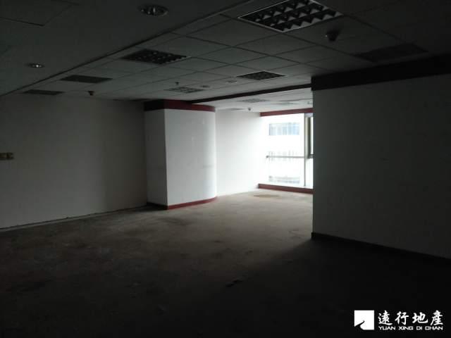 新街口 金丝利国际大厦 50平米
