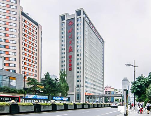四川日报大厦