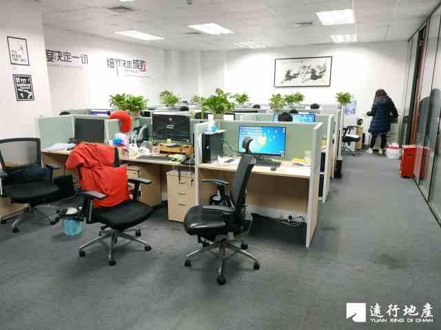南山科技园 怡化金融科技大厦 218平米 中等装修