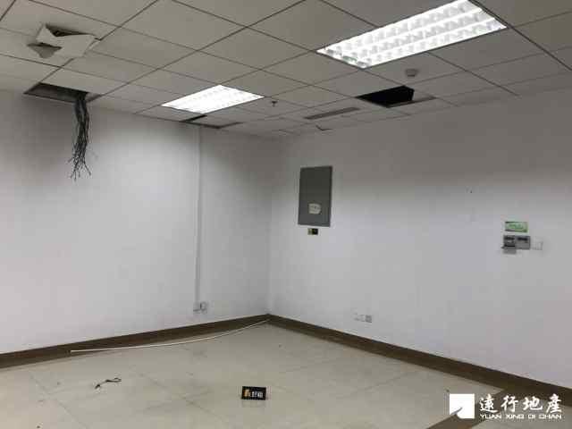 南延线 中国石化大厦 228.5平米